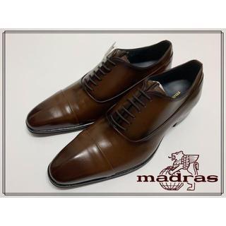 マドラス(madras)のmadras レザーシューズ  ダークブラウン 24cm 新品(ドレス/ビジネス)