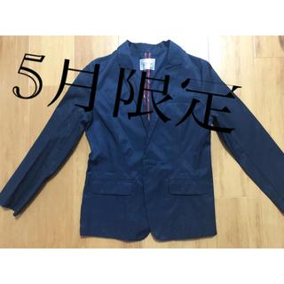 フェリシモ(FELISSIMO)のジャケット(テーラードジャケット)