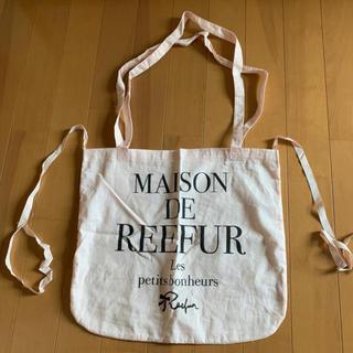 メゾンドリーファー(Maison de Reefur)の【送料込900円】メゾンドリーファー ❤︎ショッパー(ショップ袋)