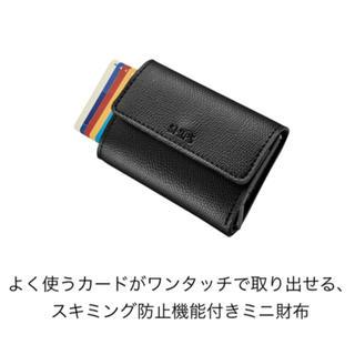 シップス(SHIPS)のships カードホルダー付き財布(折り財布)