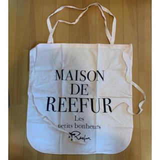 メゾンドリーファー(Maison de Reefur)の【送料込900円】メゾンドリーファー ❤︎Lサイズ(ショップ袋)