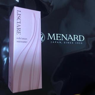 メナード(MENARD)のメナード リシアル ミルクローション 乳液(乳液/ミルク)