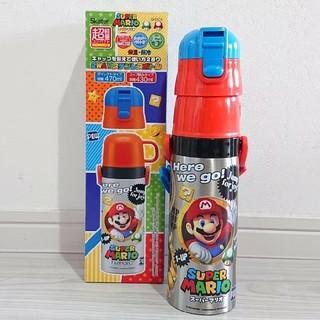 スーパーマリオ 新品 超軽量 2wayステンレスボトル 470ml(水筒)