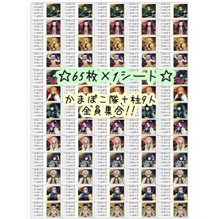 ケアシール1シート65枚★鬼滅の刃★ver.(宛名シール)