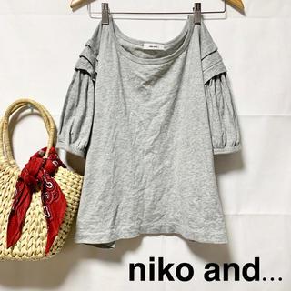 ニコアンド(niko and...)のniko and...ニコアンド...ドロップショルダードルマンカットソーフリー(カットソー(半袖/袖なし))