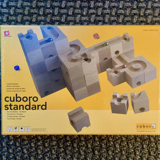 «cuboro standard» キュボロスタンダード(知育玩具)
