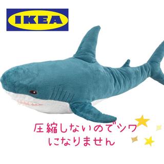 イケア(IKEA)のIKEA イケア サメ ぬいぐるみ 抱き枕(ぬいぐるみ)