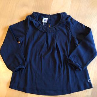 プチバトー(PETIT BATEAU)のプチバトー フリル襟カットソー(Tシャツ/カットソー)