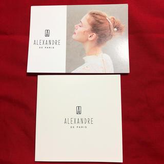 アレクサンドルドゥパリ(Alexandre de Paris)の新品 アレクサンドルドゥパリ 2020SS カタログ(その他)