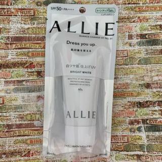 アリィー(ALLIE)のアリー ALLIE ニュアンスチェンジ UV ジェル ニュアンスグリーン(日焼け止め/サンオイル)