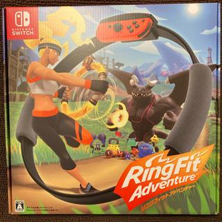 ニンテンドースイッチ(Nintendo Switch)の【新品】リングフィット アドベンチャー Switch(家庭用ゲームソフト)