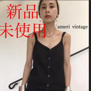 アメリヴィンテージ(Ameri VINTAGE)の【新品未使用】ameri vintage キャミソール アメリヴィンテージ (キャミソール)