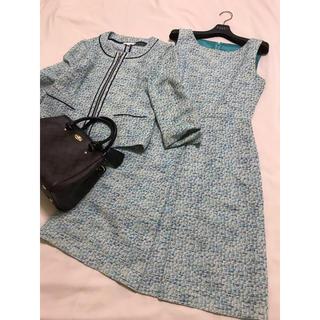 アナイ(ANAYI)のANAYI セットアップ ノーカラー ジャケット スカート(スーツ)