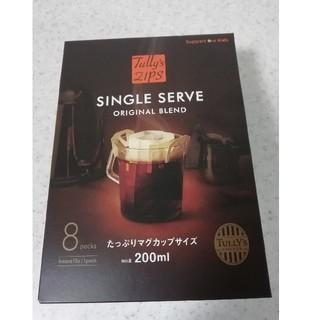 タリーズコーヒー(TULLY'S COFFEE)のポール様専用✨タリーズ シングルサーブ オリジナルブレンド 8個(コーヒー)