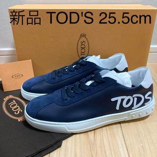 トッズ(TOD'S)の新品 TOD'S トッズ メンズ スニーカー 25cm 25.5cm 26cm (スニーカー)