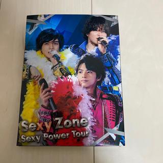 セクシー ゾーン(Sexy Zone)のSexyZone(アイドル)
