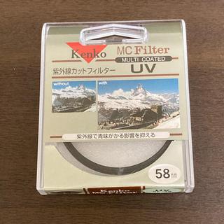 Kenko - ケンコー MCUVフィルター 58mm