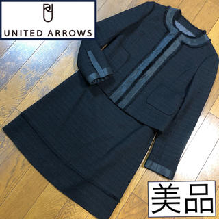 ユナイテッドアローズ(UNITED ARROWS)の♡ユナイテッドアローズ♡ツイードスカートスーツ フォーマル セレモニー ママ 黒(スーツ)