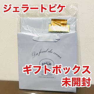 ジェラートピケ(gelato pique)の【新品未使用】ジェラートピケ ギフトボックス、紙袋セット シール ラッピング(ラッピング/包装)