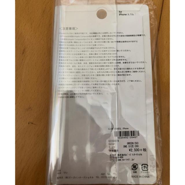 MILKFED.(ミルクフェド)の「新品」MILKFED. CLEAR STENCIL iPhone CASE スマホ/家電/カメラのスマホアクセサリー(iPhoneケース)の商品写真