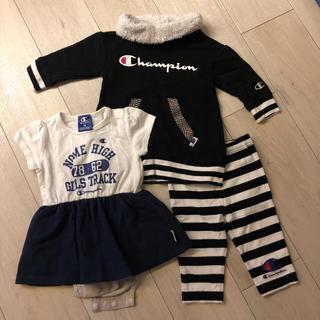 チャンピオン(Champion)のチャンピオン 子供服 まとめ売り(ワンピース)