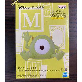 ディズニー(Disney)のモンスターズ・インク マイク フィギュア(アニメ/ゲーム)