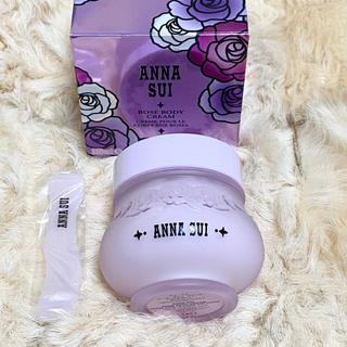 アナスイ(ANNA SUI)の【ANNA SUI】ボディークリーム(150ml)(ボディクリーム)