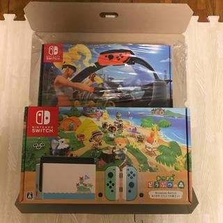 ニンテンドースイッチ(Nintendo Switch)のNintendo Switch どうぶつの森 リングフィットアドベンチャーセット(家庭用ゲーム機本体)