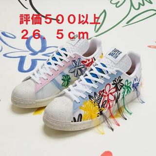 アディダス(adidas)のadidas Superstar Sean Wotherspoon 26.5cm(スニーカー)