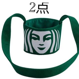 スターバックスコーヒー(Starbucks Coffee)のスターバックス スタバ 台湾 ドリンクホルダー 期間限定 海外(タンブラー)