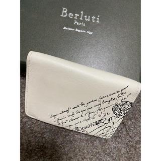 ベルルッティ(Berluti)のBurluti ベルルッティ 名刺入れ ホワイト 白(名刺入れ/定期入れ)