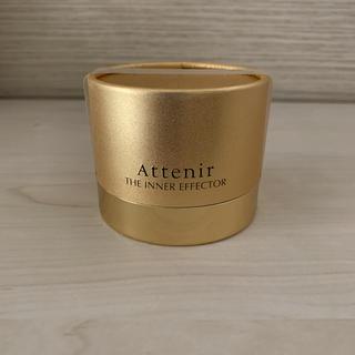 アテニア(Attenir)の新品 インナーエフェクター ハーフサイズ(フェイスクリーム)