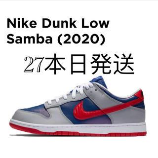 ナイキ(NIKE)の27センチ nike dunk low samba ナイキ ダンク サンバ(スニーカー)