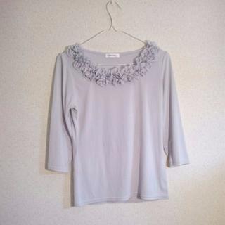 ドレス インナーシャツ ライトブルー(Tシャツ(長袖/七分))