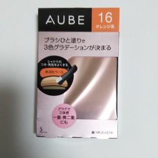 オーブクチュール(AUBE couture)のオーブクチュールブラシひと塗りシャドウN(アイシャドウ)