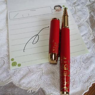 レア‼️入手困難 PARKER セット(万年筆、ボールペン)