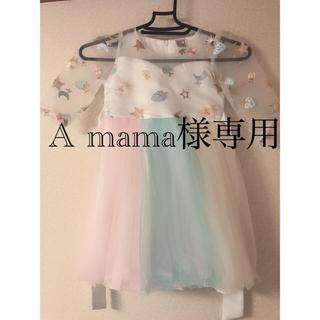 A mamaプロフ必読様専用(ワンピース)