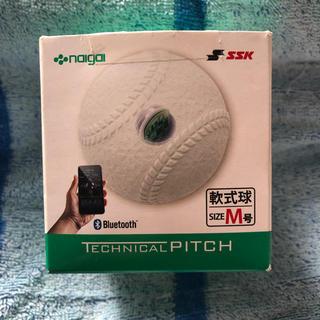 エスエスケイ(SSK)のテクニカルピッチ 軟式球 SSK naigai M球(ボール)