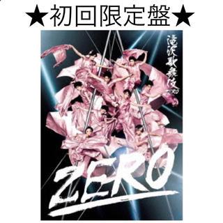 ジャニーズ(Johnny's)の滝沢歌舞伎ZERO〈初回生産限定盤・3枚組〉(舞台/ミュージカル)