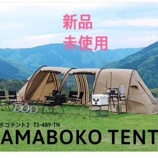 新品 カマボコテント2タンカラー(テント/タープ)
