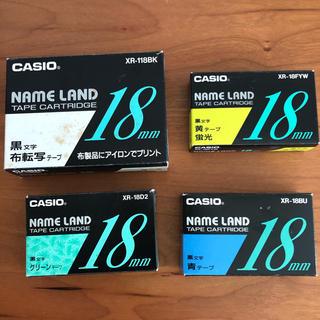 カシオ(CASIO)のお値下げーカシオ ネームランド 布用転写テープ他 まとめ売り(テープ/マスキングテープ)