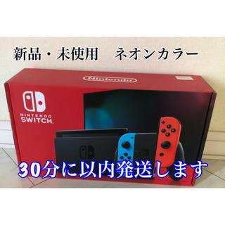ニンテンドースイッチ(Nintendo Switch)の新型 任天堂Switch 本体 ネオンブルー ネオンレッド(家庭用ゲーム機本体)