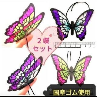 胡蝶しのぶ 栗花落カナヲ コスプレ 蝶々 ヘアゴム ヘアアクセ 女の子(小道具)