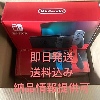 ニンテンドースイッチ(Nintendo Switch)のNintendo Switch ネオン本体2台セット(家庭用ゲーム機本体)