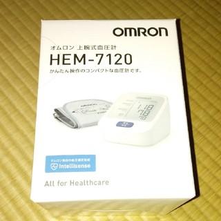 オムロン(OMRON)のオムロン 血圧計(健康/医学)