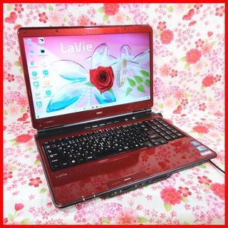 エヌイーシー(NEC)の【爆速Core i5】ブルーレイ♪office♪パソコン♪Windows10(ノートPC)