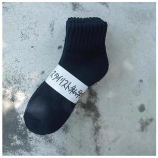 ワンエルディーケーセレクト(1LDK SELECT)のスタイリスト私物 UNIVERSAL PRODUCTS ソックス 靴下 1足ペア(ソックス)