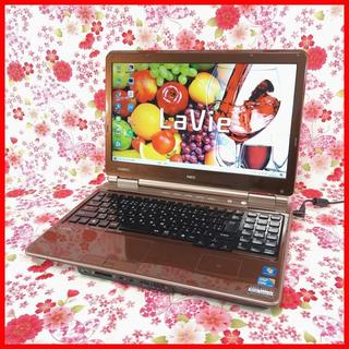 エヌイーシー(NEC)のおしゃれなスパークリングブラウン♪設定済み❤すぐに使えるNECのノートパソコン(ノートPC)