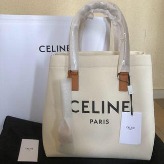 セフィーヌ(CEFINE)の新品タグ付 CELINE セリーヌ ホリゾンタル キャンバストートバッグ(トートバッグ)