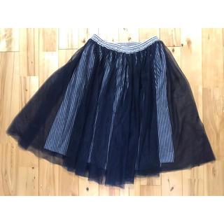 ローズバッド(ROSE BUD)のローズバッド ROSEBUD スカート プチプラ リバーシブル 美品(ひざ丈スカート)
